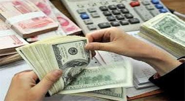 (وبینار)آشنایی با سامانه الکترونیکی نظام یکپارچه معاملات ارزی( نیما )ویژه صرافان