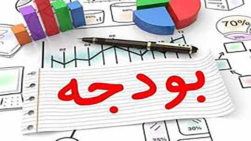 (وبینار) پرسودترین بازارها و بودجه و مالیاتها در 1400