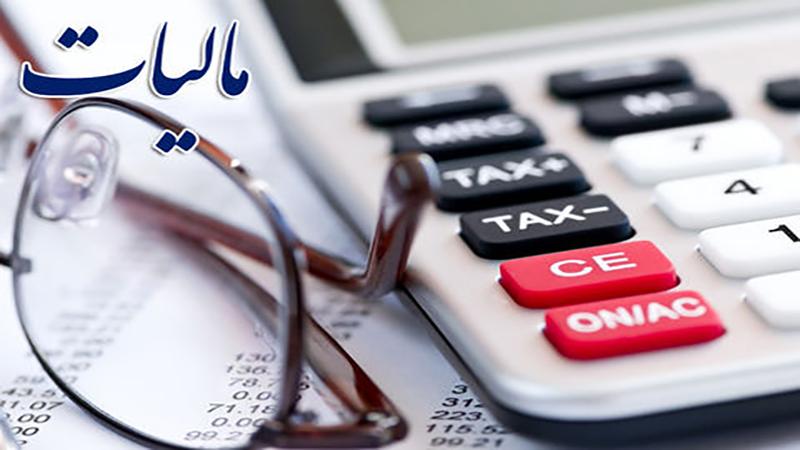 (وبینار)  مراحل رسیدگی و دفاع مالیاتی تراکنش های بانکی